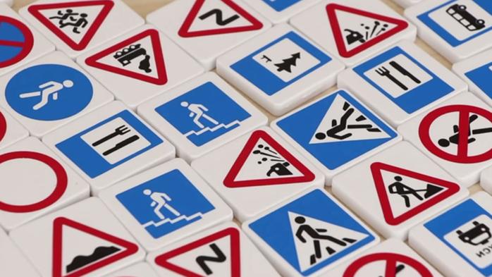 Дорожные знаки ПДД с комментариями и пояснениями
